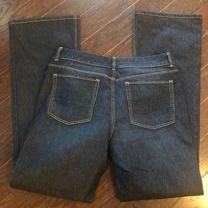 White House Black Market Jeans - EUC WHITE HOUSE BLACK MARKET BLANC Bootcut Jeans